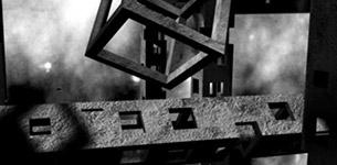 Concrete 3D Animation Brian Pedley